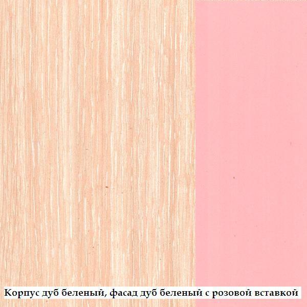 Модульная детская ксюша (лером г.пенза) - интернет-магазин м.
