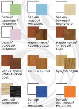 Набор мебели для кухни Диана 3.1 цвета
