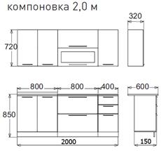 Набор мебели для кухни Диана 7