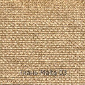 Ткань Мальта 03