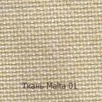 Ткань Мальта 01