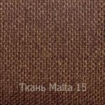 Ткань Мальта 15