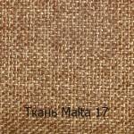 Ткань Мальта 17