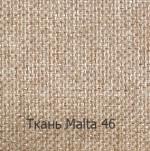 Ткань Мальта 46