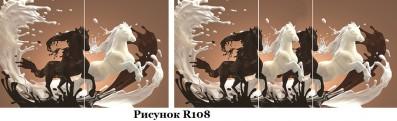 Лошади R108