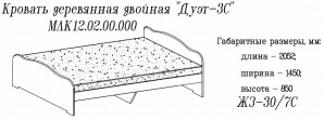 Кровать без ящиков 1400*2000