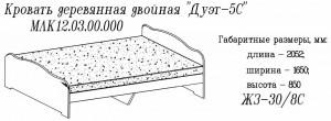 Кровать без ящиков 1600*2000